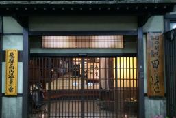 田邊旅館 Ryokan Tanabe