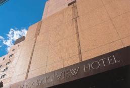 高崎景觀酒店 Takasaki View Hotel