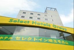 埼玉毛呂山Select Inn酒店 Hotel Select Inn Saitama Moroyama