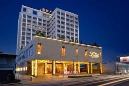 麗新大酒店 Lixin Grand Hotel Tainan