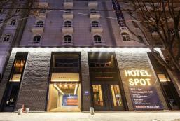 焦點酒店 Hotel The Spot