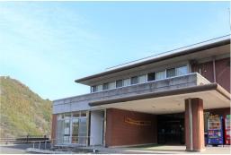 仁淀川觀光中心秋葉之宿旅館 Niyodogawacho Kanko Center Akibanoyado