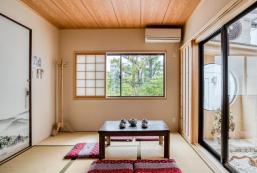 50平方米2臥室(大阪) - 有1間私人浴室 Shirakabanoyado-Osakajosetsuyuki