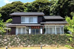 芥末旅館 Guest House Wasabi