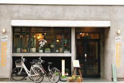 Akicafe Inn旅館 Guesthouse Akicafe Inn