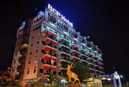 BCP Hotel BCP Hotel