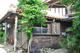 今歸仁之宿扶桑旅館 Hibiscus Inn Nakijin