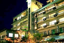 土肥富士屋旅館 Toi Fujiya Hotel