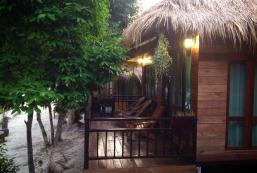 瑞耶度假村 Raya Resort