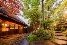 夢想園山之酒店 Yamanohotel Musouen