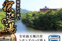 鬼怒川Livemax度假村 Livemax Resort Kinugawa