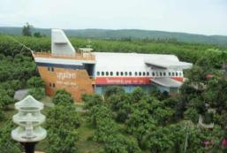 瑞峰潘靜度假村 Rai Fhun Pen Jing Resort