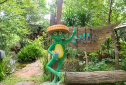 考艾青蛙度假村 The Frog Khao Yai Resort