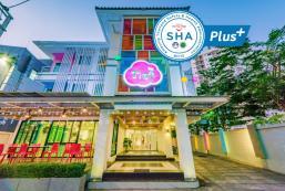The Tint at Phuket Town Hotel (SHA Plus+) The Tint at Phuket Town Hotel (SHA Plus+)