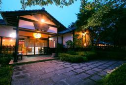 櫻櫻溫泉旅館 sakura sakura onsen