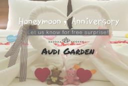 歐帝花園商旅 Audi Garden Business Hotel