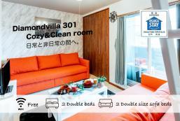 38平方米2臥室公寓(大阪) - 有1間私人浴室 DM-301/LEGAL!calm area Dotonbori/Osaka Castle/USJ/