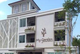 我的花園服務式公寓 My Garden Serviced Apartment