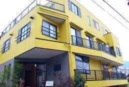 箱根 旅之宿 海本日式旅館 Ryokan Umimoto
