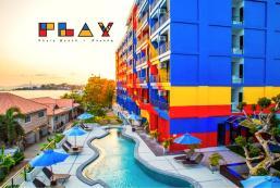 帕拉海灘玩耍酒店 Play Phala Beach Rayong