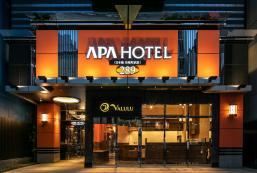 APA酒店 - 日本橋馬喰町站前 APA Hotel Nihombashi Bakurocho-Ekimae