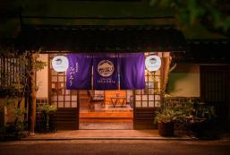 湯布院歡迎回家旅館 Yufuin Ryokan Okaeri