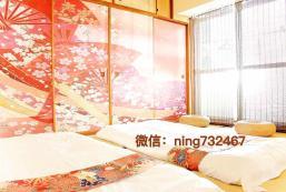 45平方米2臥室公寓(兩國) - 有1間私人浴室 Exellent Location# Ryogoku 1 minute#Max8# wifi