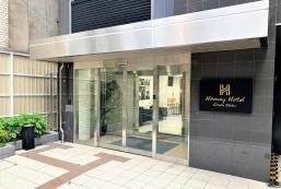 霍米酒店 Hommy Hotel