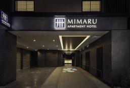美滿如家飯店東京八丁堀 MIMARU TOKYO HATCHOBORI