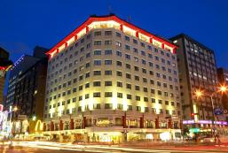 六福客棧 Leofoo Hotel