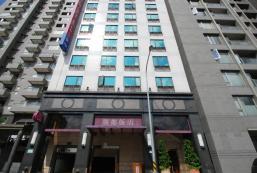麗都飯店 Rido Hotel