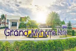 Grand MyHome Hotel Grand MyHome Hotel
