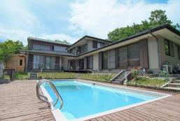 箱根別墅 Villa The Hakone