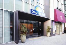 首爾明洞溫德姆戴斯酒店 Days Hotel By Whyndham Seoul Myeongdong