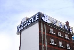 Hotel Castle Hotel Castle
