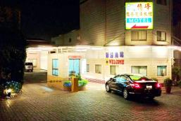 億峰商務汽車旅館 Yifeng Commercial Motel