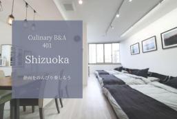 45平方米1臥室公寓 (濱松) - 有1間私人浴室 Culinary Bed and Art 401