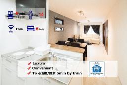 67平方米3臥室公寓(南大阪市) - 有1間私人浴室 Beauty Villa Tengachaya 102