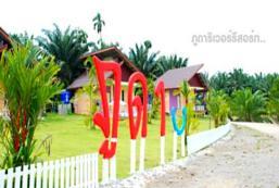 普達河度假村 Phuda River Resort