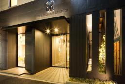 Green Rich酒店 - 京都站南 Green Rich Hotel Kyoto Eki Minami