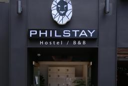 菲爾斯得多啦A夢民宿 Philstay Dongdaemoon Guesthouse
