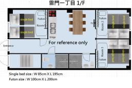 雷門一休庫酒店 Issyuku Hotel Kaminarimon