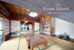 264平方米8臥室獨立屋 (久米島) - 有1間私人浴室 Kumejima Tamaminoyado GETTOU