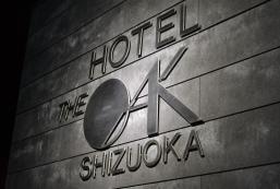靜岡橡樹酒店 Hotel Oak Shizuoka