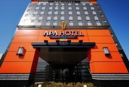 APA Hotel Ibaraki Koga-ekimae APA Hotel Ibaraki Koga-ekimae