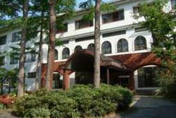 落葉松莊酒店 Hotel Karamatsuso