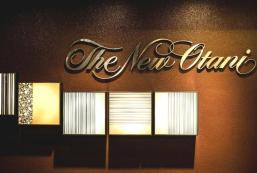 博多新大谷酒店 Hotel New Otani Hakata