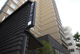 東京庭之酒店 Hotel Niwa Tokyo