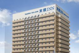 東橫INN大阪阿倍野天王寺 Toyoko Inn Osaka Abeno Tennoji