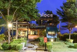 樂布羅克咖啡廳度假村 Le Blocs Resort and Cafe